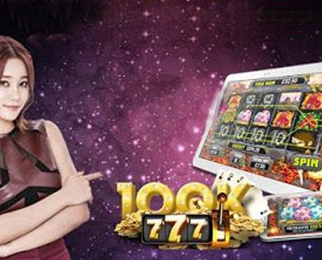 Online Slots Offer Many Benefits